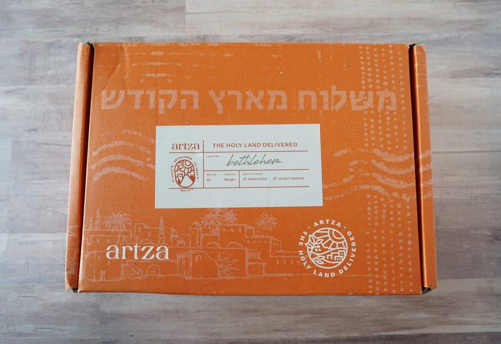 Artza box - best gift for Bible lovers
