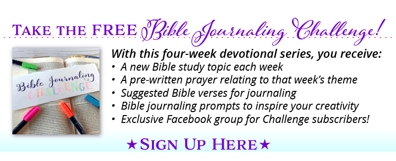 Sign up for the Bible Journaling Challenge